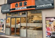 Sejarah Yoshinoya, Franchise Gyudon No.1 Di Dunia