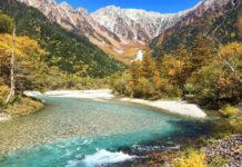 Wisata Alam Jepang, Kamikochi Lembah Yosemite Jepang